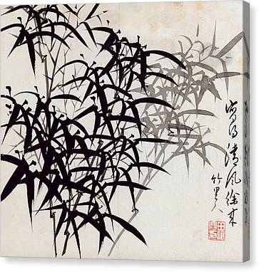 From Rugao Canvas Print - Leaf A by Rang Tian
