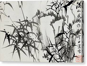 From Rugao Canvas Print - Leaf D by Rang Tian