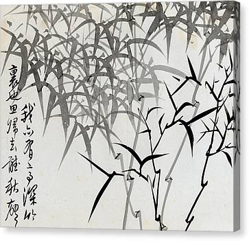 From Rugao Canvas Print - Leaf G by Rang Tian