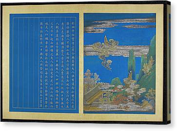 Liu Gang And His Wife Both Daoist Taoist Canvas Print by British Library