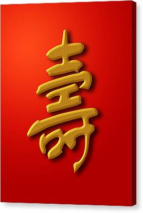 Longevity Chinese Calligraphy Gold On Red Background Canvas Print