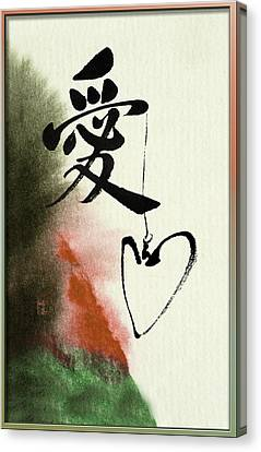 Love Brush Calligraphy With Heart Canvas Print by Peter v Quenter