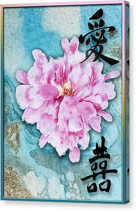 Canvas Print featuring the mixed media Love Double Happiness With Red Peony by Peter v Quenter