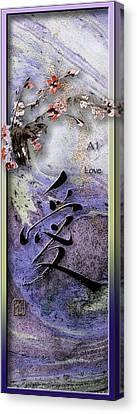Love Ink Brush Calligraphy Canvas Print