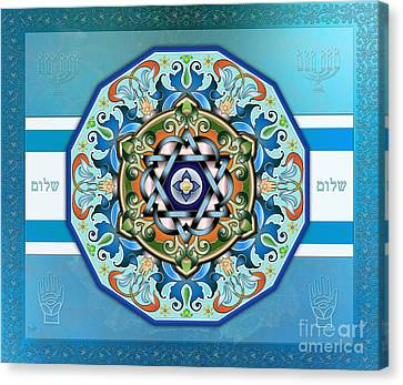 Mandala Shalom Sp Canvas Print by Bedros Awak