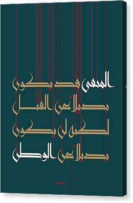 Manfa Watan_exile Homeland Canvas Print