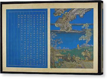 Mao Ying At A Banquet Canvas Print