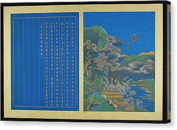 Mei Fu Canvas Print by British Library