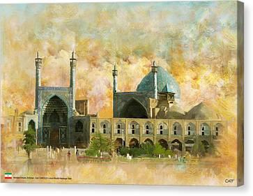 Meidan Emam Esfahan Canvas Print by Catf