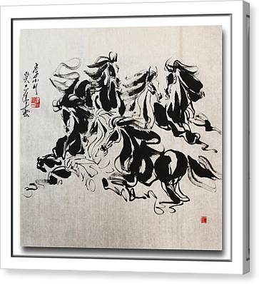 Melody Of Movement Canvas Print