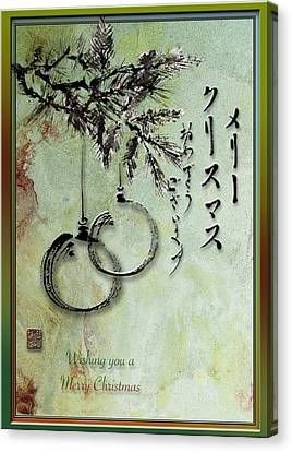 Canvas Print featuring the painting Merry Christmas Japanese Calligraphy Greeting Card by Peter v Quenter
