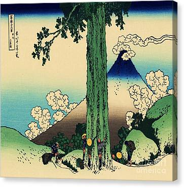 Mishima Pass - Kai Province Canvas Print by Pg Reproductions