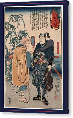 Miyamoto Musashi, Utagawa Between 1847 And 1850 Canvas Print by Kuniyoshi, Utagawa (1798-1861), Japanese