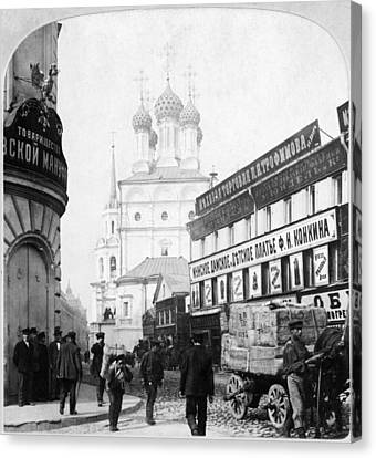 Moscow Street Scene Canvas Print by Granger
