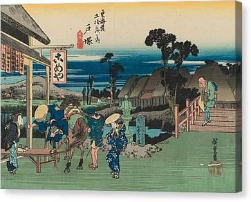 Motomachi Fork Canvas Print
