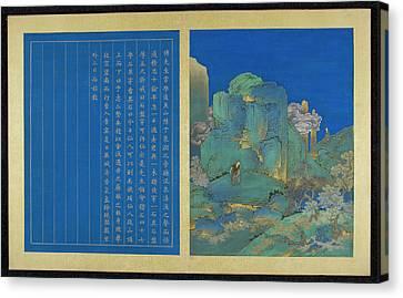 Mr Fu Breaking Stones Canvas Print