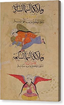 Ms E-7 Fol.39b Head Of The Angels Of The Sixth Sky And The Head Of The Angels Of The Seventh Sky Canvas Print
