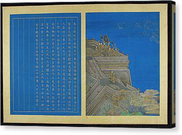 Mu Gong At The White Jade Terrace Canvas Print by British Library