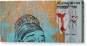 Mural Of Woman On The Wall, Nahalat Canvas Print