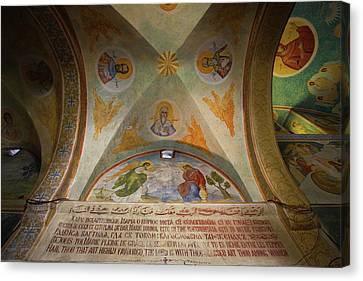 Mural On The Ceiling Of A Church, Saint Canvas Print
