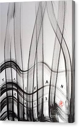 Music Played On The Harp Canvas Print by Taikan Nishimoto