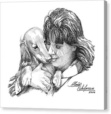 My Dog Is The Best - Stippling  Canvas Print
