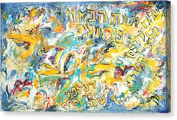 Canvas Print featuring the painting Next Year In Jerusalem by Esther Newman-Cohen
