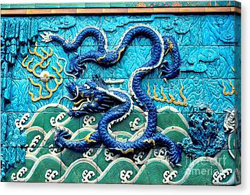 Nine Dragon Wall In Forbidden City Canvas Print