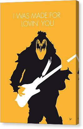 Made Canvas Print - No024 My Kiss Minimal Music Poster by Chungkong Art