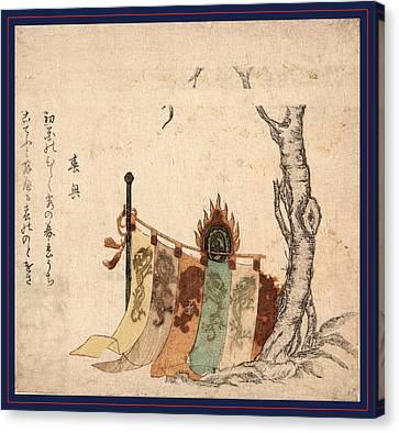 Oka Kaendaiko, Festival Drum Under A Cherry Tree Canvas Print by Japanese School