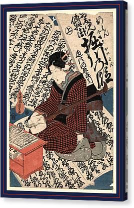 Oshun Denbei Horikawa No Dan Canvas Print by Utagawa, Toyokuni (1769 ? 1825), Japanese