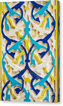 Ottoman Art  Canvas Print by Leyla Ismet
