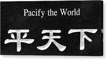 Pacify The World Canvas Print by Karon Melillo DeVega