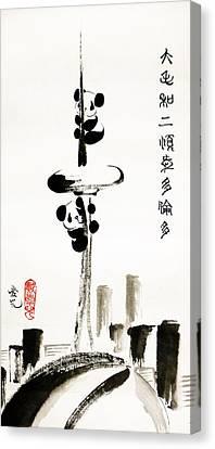 Pandas Love Toronto Canvas Print