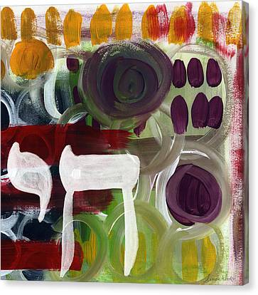 Judaica Canvas Print - Passages- Abstract Painting by Linda Woods