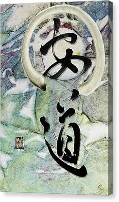 Peaceful Path With Enso Canvas Print by Peter v Quenter