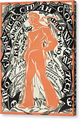 Petrograd Red Seventh November Revolutionary Poster Depicting A Russian Sailor Canvas Print by Sergei Vasilevich Chekhonin