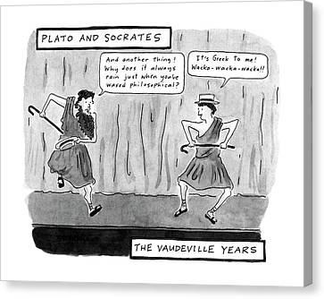 Plato And Socrates Canvas Print