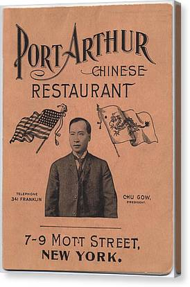 Port Arthur Restaurant New York Canvas Print by Movie Poster Prints
