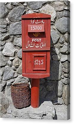 Post Box In Karimabad  Canvas Print by Robert Preston