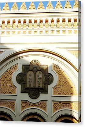 Prague Spanish Synagogue Canvas Print