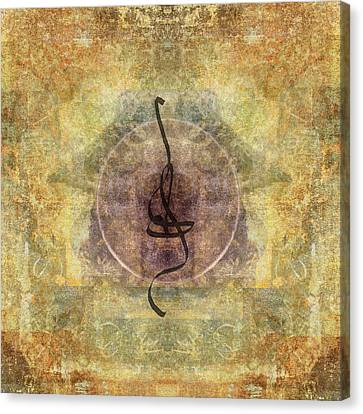 Prayer Flag 28 Canvas Print by Carol Leigh