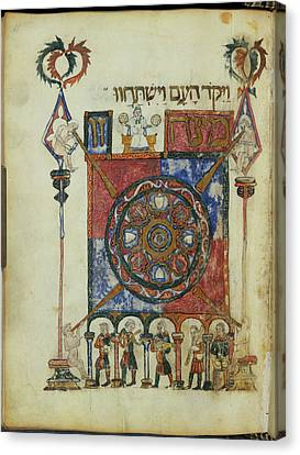 Prayers For Passover Canvas Print by British Library