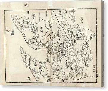Provinces Around Edo Canvas Print by British Library
