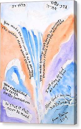 Psalm 104 Canvas Print by Linda Feinberg