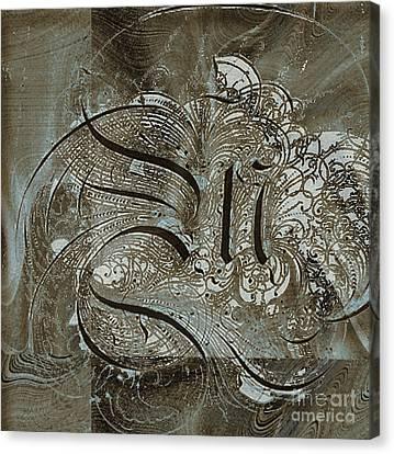 Q Canvas Print by Yanni Theodorou