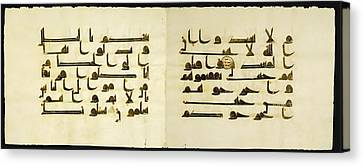 Qur'an Bifolium On Vellum Canvas Print by Celestial Images