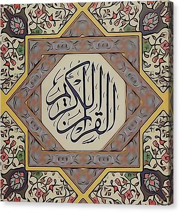 Quran Canvas Print by Salwa  Najm