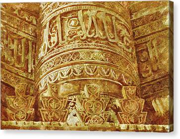 Qutub Minar Canvas Print by Catf