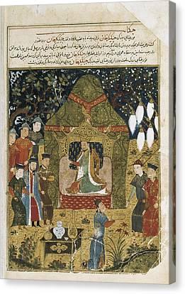 Rashid Al-din 1247 - 1318. Compendium Canvas Print